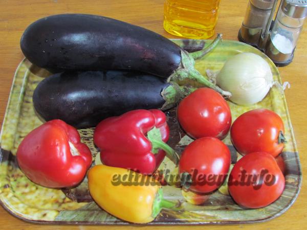 Тушеные баклажаны и овощи