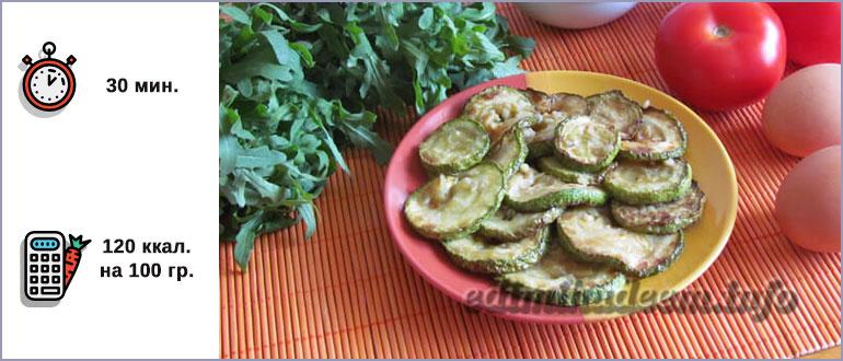 Кабачки жаренные на сковороде с чесноком