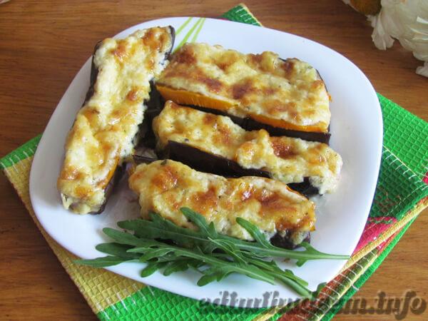 Баклажаны с сыром и чесноком