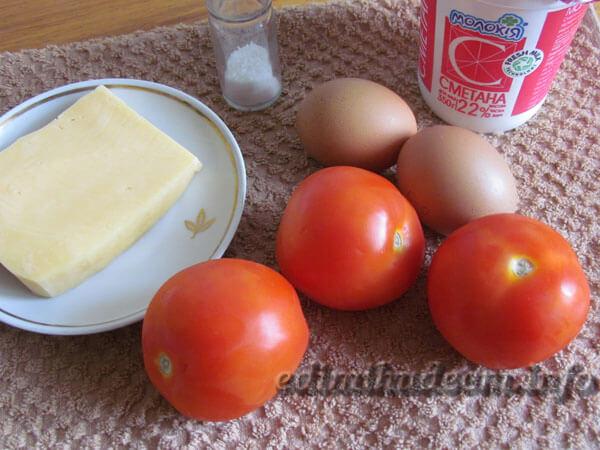 помидоры яйцо сыр