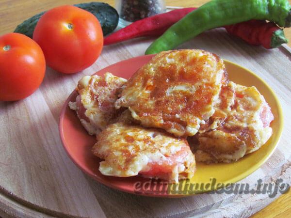 помидоры в сырном кляре