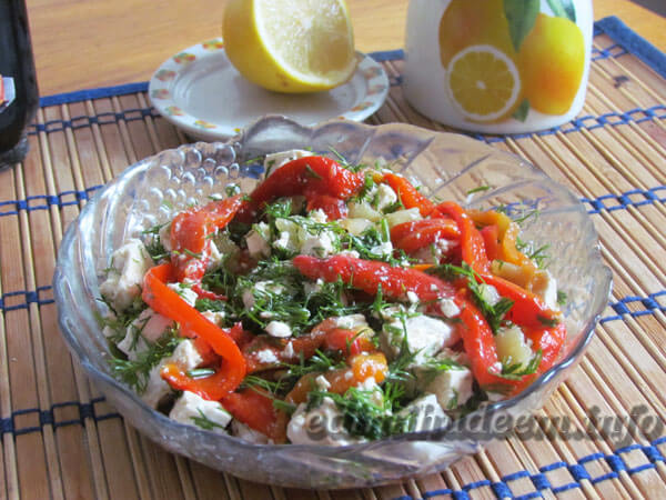 салат из печеного перца с брынзой