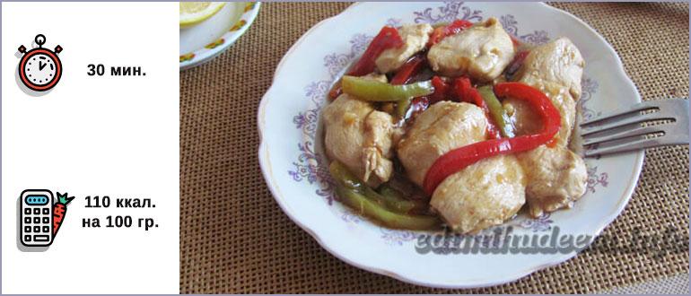 Куриное филе в крахмале по-китайски