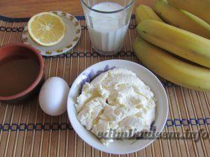 печеные бананы в духовке