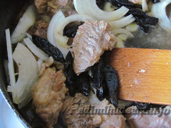 говядина с черносливом