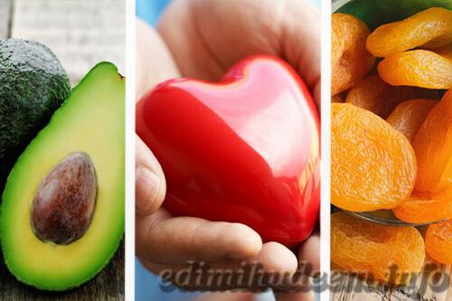 какая еда полезна для сердца