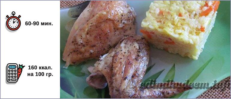 Курица, запеченная в духовке целиком с рисом