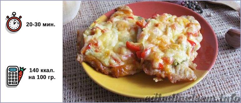 Филе куриное с овощами и сыром в духовке