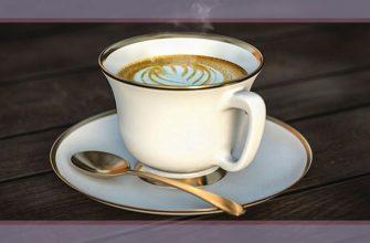Холодный кофе с ликёром